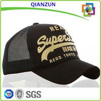 New Unisex Mesh Baseball Cap Hat Polyester Hat