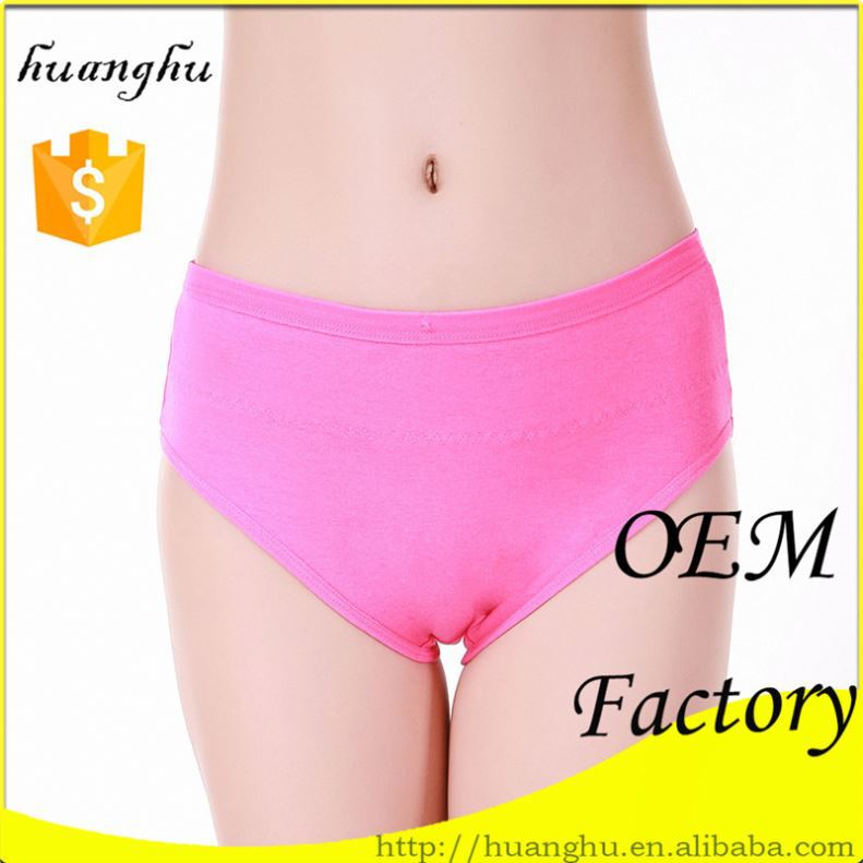 Hot Quick Dry cheap new style maternity thermal underwear