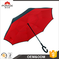 Wholesale price new function self-standing double layer windproof 23 inch inverted red umbrella