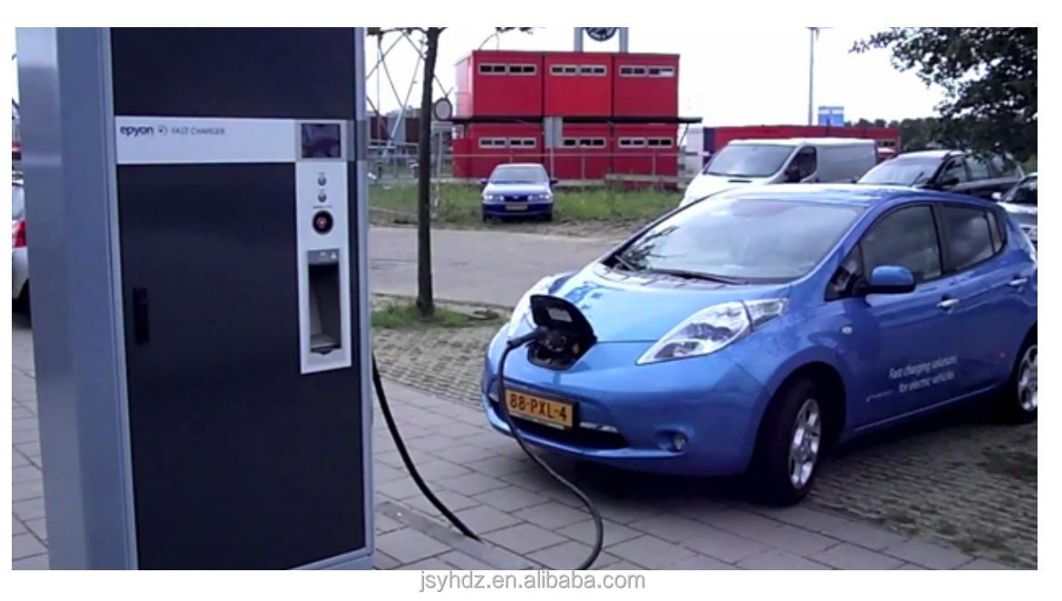 EV DC fast charger station For Electronic Vehicle & EV charge pile with SAE & CHAdeMO connector