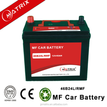 Hot selling China low price good quality mf car battery 12v45ah 46b24r