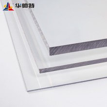 China high quality material clear acrylic plates plastic sheets