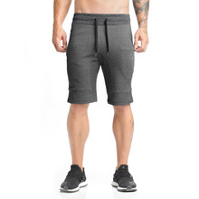 Highly Recommend! Sweat Wicking Men's Running Shorts