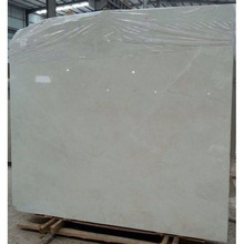 Good price natural stone cream beige turkish aran white marble for sale