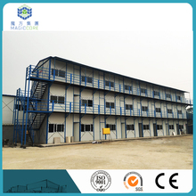 china factory supply prefabricated building/prefab house with discount