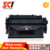 Supricolor High quality compatible for hp 280a toner cartridge