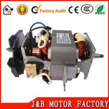 Jiangmen competitive price ac motor electric vehicle 7040