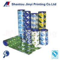 Supermarket order various size metalized film plastic bags on roll