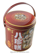 portable gift packaging food grade handled round 5gallon tin can