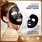 Taiwan OEM ODM cosmetic manufacturer Obsidian sheet black face mask