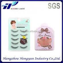 New products custom plastic blister eyelash packaging box