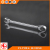 Combination Ratchet Spanner 72 Teeth 8-24mm