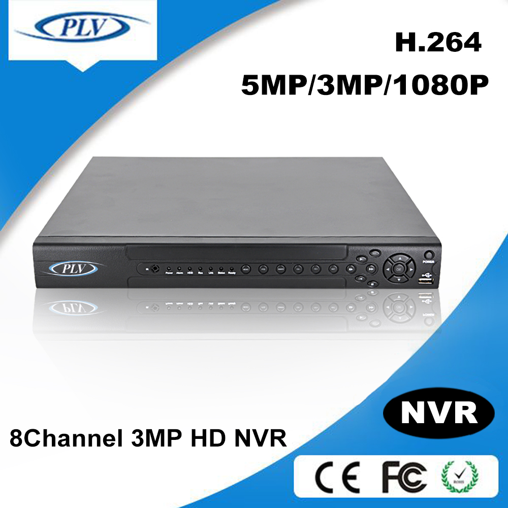 surveillance equipment h.264 nvr network video recorder dvr h 264 software