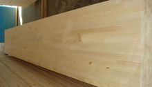 Softwood pine timber wood lumber supplier