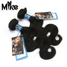 Ladies looking for the good quality very cheap hair extensions, Mike hair wholesale peruvian body wave hair, top peruvian hair