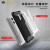 US market hot sale mobile phone case tpu+pc combination anti fall mobile phone case for red mi Pro