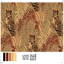 animal skin print design microfiber bedsheet fabric