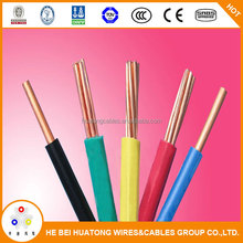 450/750V LSOH copper PVC insulated electric wire cable copper cable color code WITH CE certificate