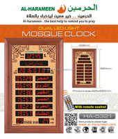 2017 muslim azan clock digital mosque clock led ha-5322