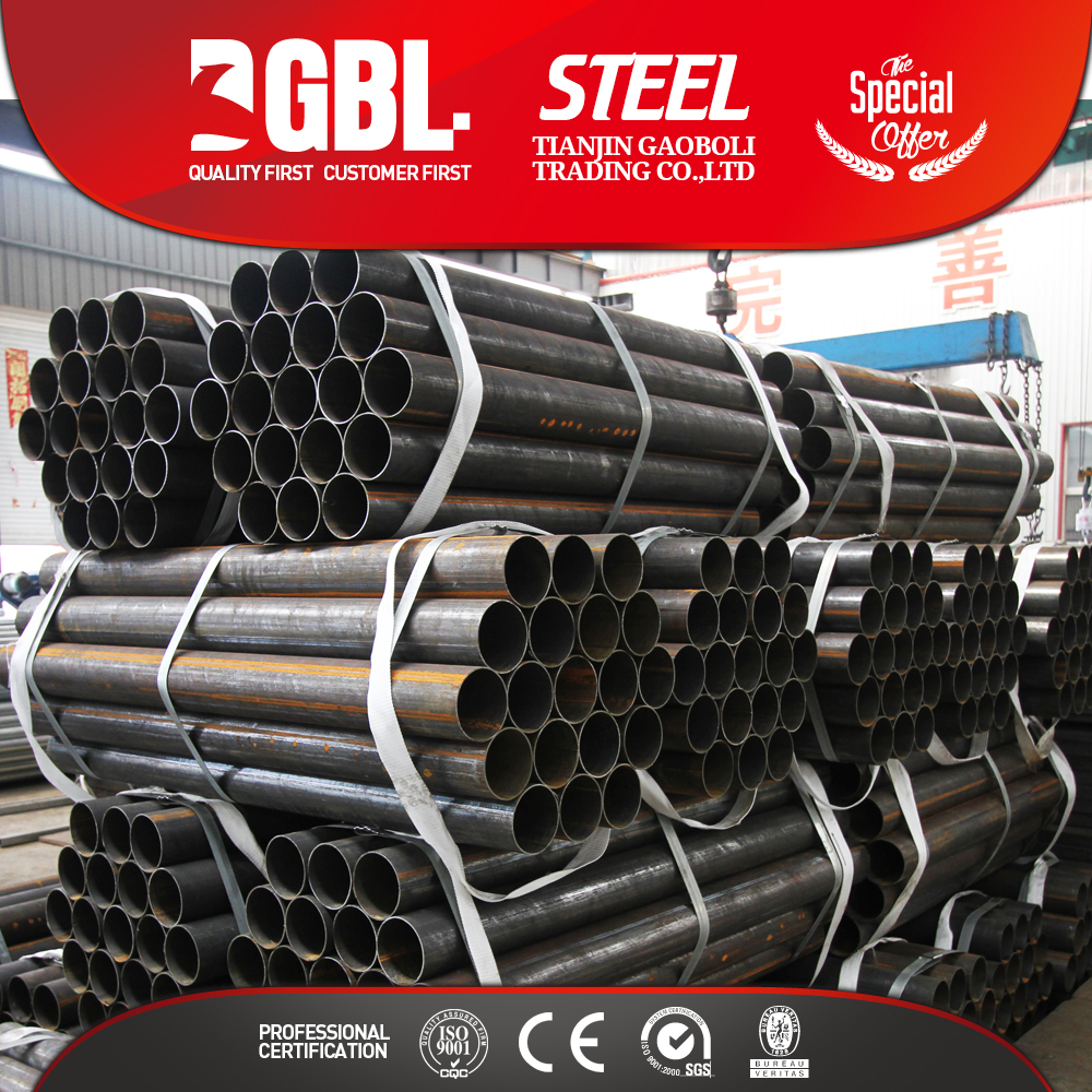 CHS ROUND 1.0425 CARBON STEEL TUBE
