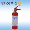 Simple Type Fire Fighting Extintor Dry Powder Fire Extinguisher