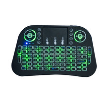 Rii I8 2.4GHz Wireless Mouse Gaming Keyboards White Backlight Multi-color Backlit Remote Control for S905X S912 Android TV Box