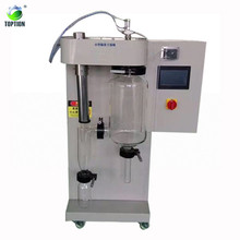 Small mini lab scale spray dryer for milk with touch LCD display