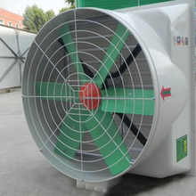 wall mounting FRP cone ventilating industrial fans for poultry farm