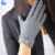 Soft and Warm Fashion Lady girls party dresses Wool Glove