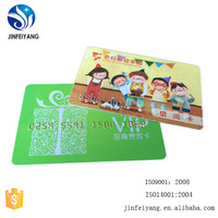 Prepaid Top-up Prepaid Calling Card China