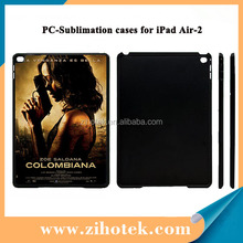 Hard PC 2D sublimation printing cover case for iPad Air 2