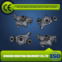 AW128 grey iron casting water pump cover factory prices