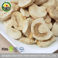 2017 Agricultural Crop Freeze Dried Mushroom For Sale