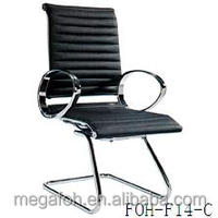 Popular Black Leather Office Chairs with Unique Circle Armests (FOH-F14-C)