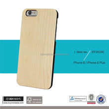 Wood/bamboo Material and custom wooden cell phone case