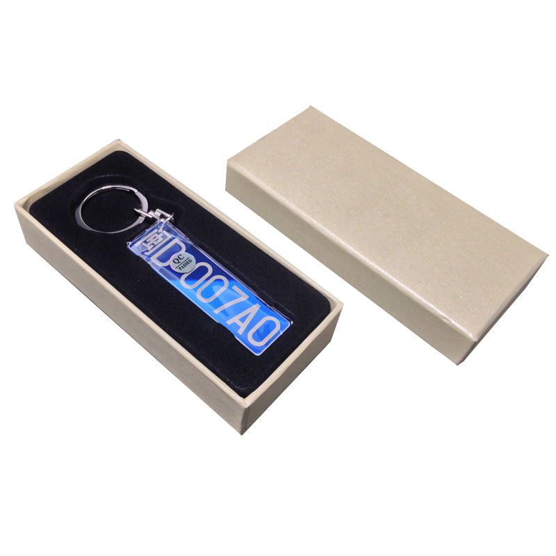 customized logo printed Key Chain packaging storage box