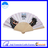 /product-gs/wood-hand-fan-china-hand-painted-wood-crafts-60319116669.html