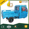 front covered rear open electric tricycle/high power cargo and passenger electric tricycle