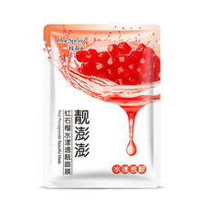 Private label One Spring all natural pomegranate plant extract cosmetic whitening moisturizing fruit face mask