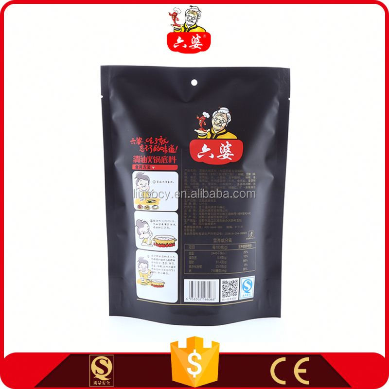 410g healthy flavor spicy instant food