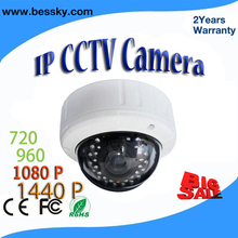 Low cost high definiton p2p pnp 720p indoor ip camera waterproof outdoor with ir cut