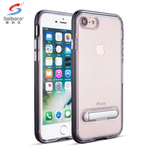Latest design quality protective pure color case for iphone 7