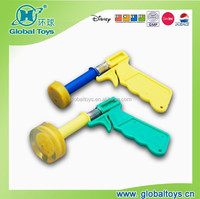 HQ9699 sticky gun for promotion toy