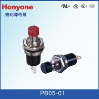 PB05A-R self- lock self- lock 8mm push button switch