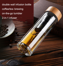 400ml On The Go Double Layer Bamboo Lid Clear Water Bottle With Infuser