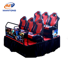 2015 Newest 5D cinema including the outside cabin/box amusement park rides 5D cinema