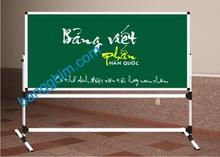 Viet Nam Greens Chalkboard mobiles- good quality
