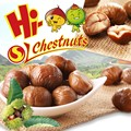 Halal Snacks Ready to Eat Chestnuts