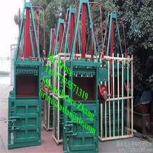 Vertical waste paper plastic film baler/Wool baling press machine/Hydraulic driven recycling vertical baler equipment