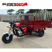 150cc air cooled engine cargo tricycle with EEC